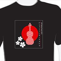 spring string t-shirt