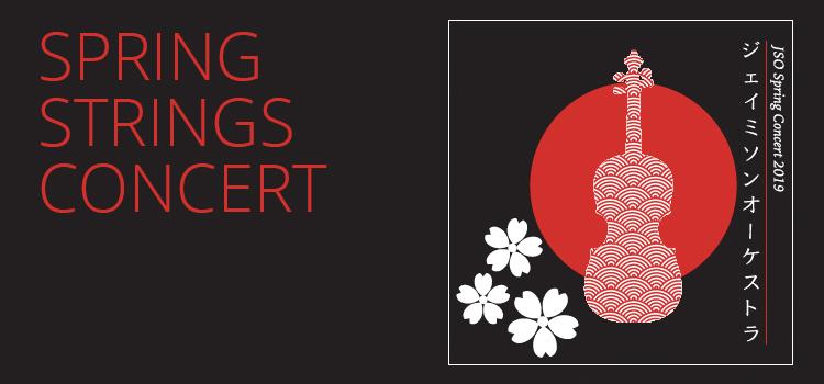 Spring Strings Concert